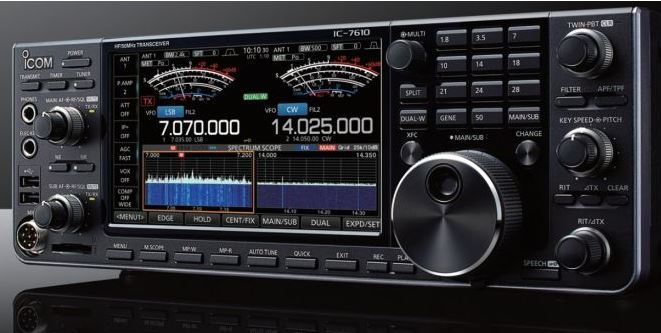 Gigaparts Sweepstakes – Win Icom IC-7610 100W HF 50MHz Base Amateur Transceiver