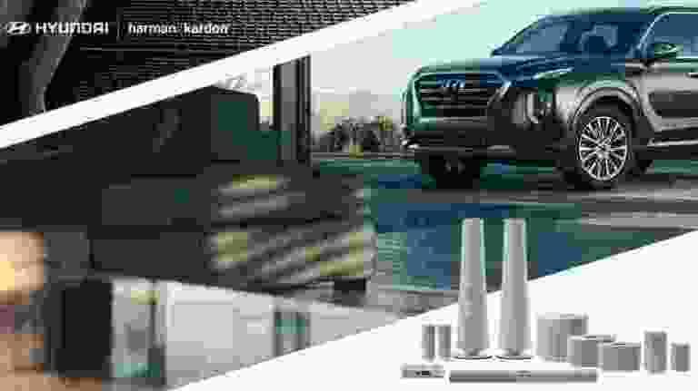 Hyundai Palisade Harman Kardon Sweepstakes