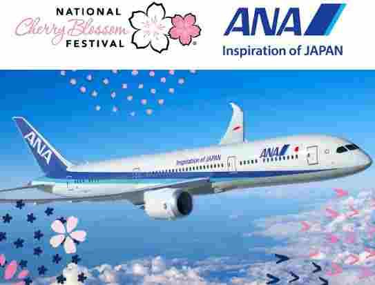 ANA National Cherry Blossom Festival Sweepstakes
