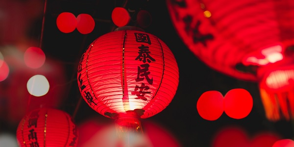 PF Changs Chinese New Year Sweepstakes