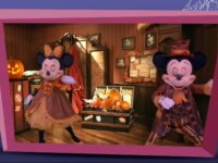 Disney Store Halloween Dance Party Contest