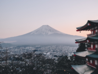 1440 Media's Win a Trip to Japan Sweepstakes