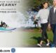 Vionic Shoes For this months Secret Giveaway