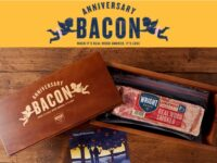 Wright Bacon Anniversary Sweepstakes